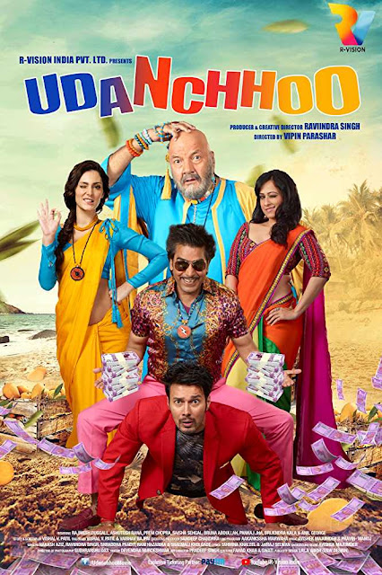 Download Udanchhoo In HD