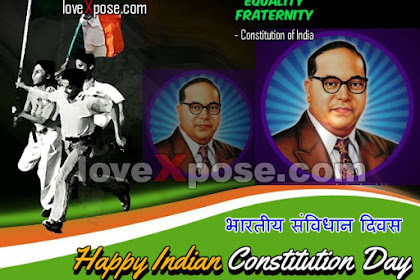 35+ Trends For Happy Constitution Day India In Marathi