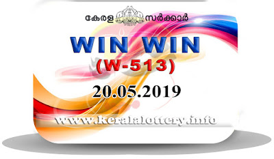 "Keralalottery.info, ""kerala lottery result 20 5 2019 Win Win W 513"", kerala lottery result 20-5-2019, win win lottery results, kerala lottery result today win win, win win lottery result, kerala lottery result win win today, kerala lottery win win today result, win winkerala lottery result, win win lottery W 513 results 20-5-2019, win win lottery w-513, live win win lottery W-513, 20.5.2019, win win lottery, kerala lottery today result win win, win win lottery (W-513) 20/05/2019, today win win lottery result, win win lottery today result 20-5-2019, win win lottery results today 20 5 2019, kerala lottery result 20.05.2019 win-win lottery w 513, win win lottery, win win lottery today result, win win lottery result yesterday, winwin lottery w-513, win win lottery 20.5.2019 today kerala lottery result win win, kerala lottery results today win win, win win lottery today, today lottery result win win, win win lottery result today, kerala lottery result live, kerala lottery bumper result, kerala lottery result yesterday, kerala lottery result today, kerala online lottery results, kerala lottery draw, kerala lottery results, kerala state lottery today, kerala lottare, kerala lottery result, lottery today, kerala lottery today draw result, kerala lottery online purchase, kerala lottery online buy, buy kerala lottery online, kerala lottery tomorrow prediction lucky winning guessing number, kerala lottery, kl result,  yesterday lottery results, lotteries results, keralalotteries, kerala lottery, keralalotteryresult, kerala lottery result, kerala lottery result live, kerala lottery today, kerala lottery result today, kerala lottery all kerala lottery results"