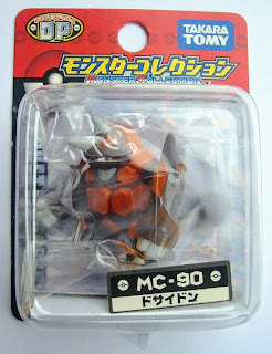 Rhyperior Pokemon figure Takara Tomy Monster Collection MC series
