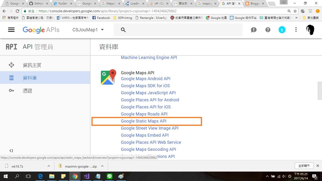 Cs jou blog google map api for wpf c - Google map api key console ...