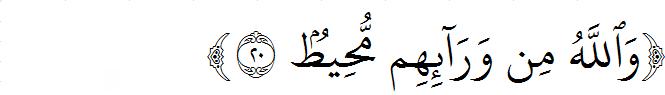 Bacaan Surat Al-Buruj