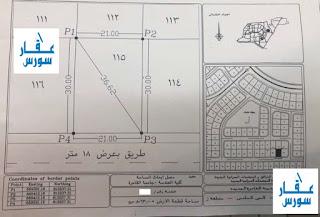 ارضى للبيع بيت الوطن الحى السادس التجمع الخامس القاهرة الجديدة 630 متر