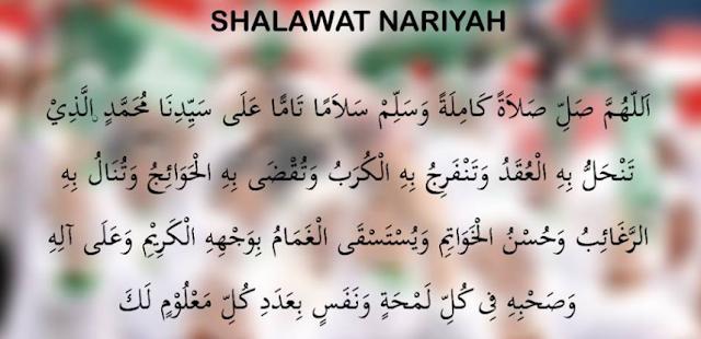 Sejarah Sholawat Nariyah Dan Keutamaannya