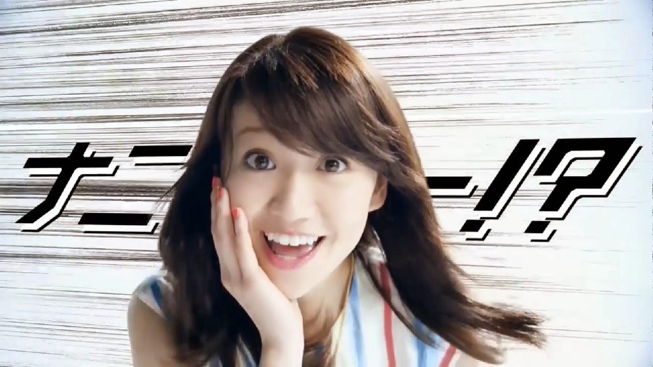 大島優子 Wallpaper: 「大島優子水着」の検索結果
