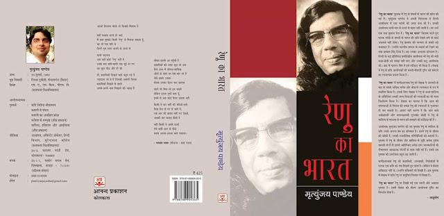 devishankar-awasthi-award-2018