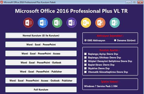 Отличие офиса 2013 от 2016