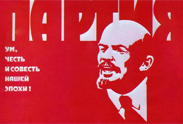 О партии и Ленине