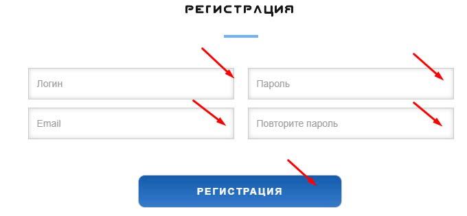 Регистрация в IB Group 2