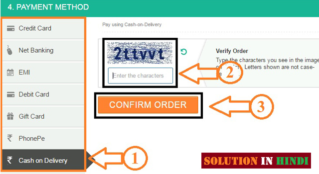 choose a payments method flipkart product buy