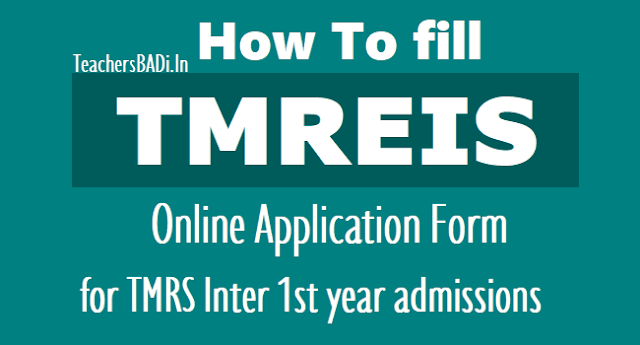 how to fill tmreis online application form for tmrs inter 1st year admissions,how to apply for tmreis inter first year admissions 2018,online applying procedure for tmrjc inter 1st year admissions 2018,tmr junior colleges inter 1st year admissions online application form 2018,ts minority welfare residential junior colleges admissions,ts minority welfare rjc inter 1st year admissions 2018
