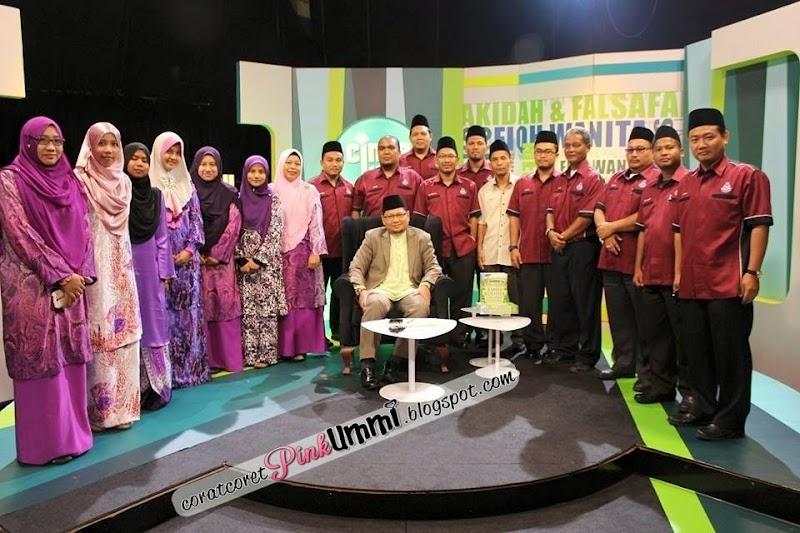 Rakaman Program Cinta Ilmu TV Al Hijrah