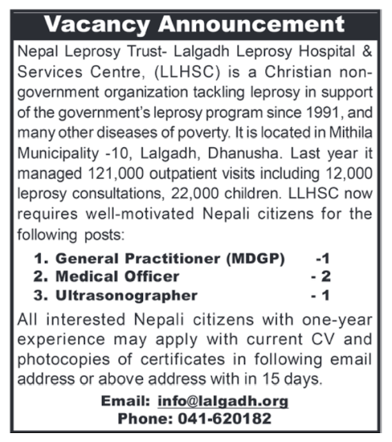vacancy medical officer