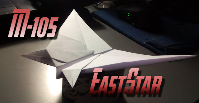 Avión de papel M-105 EastStar