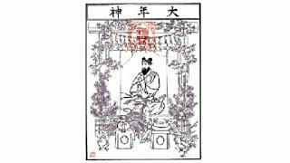 人文研究見聞録:ニギハヤヒの大歳神説