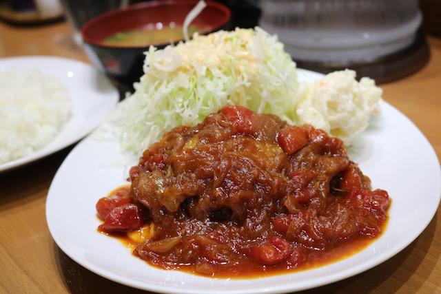 Taste Tokyo