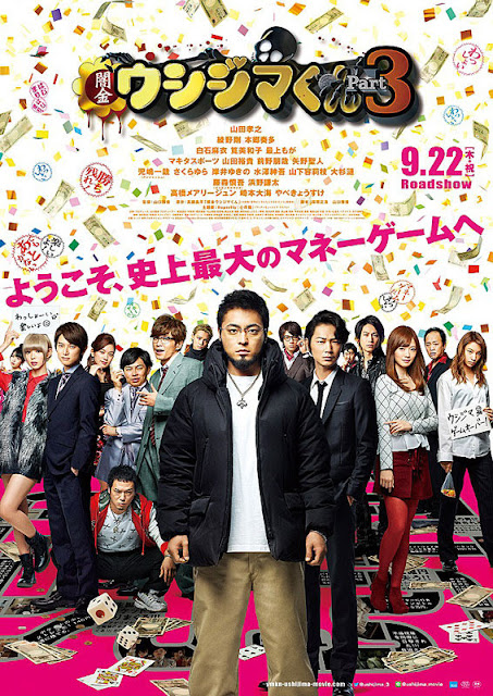 Sinopsis Ushijima the Loan Shark Part 3 (2016) - Film Jepang