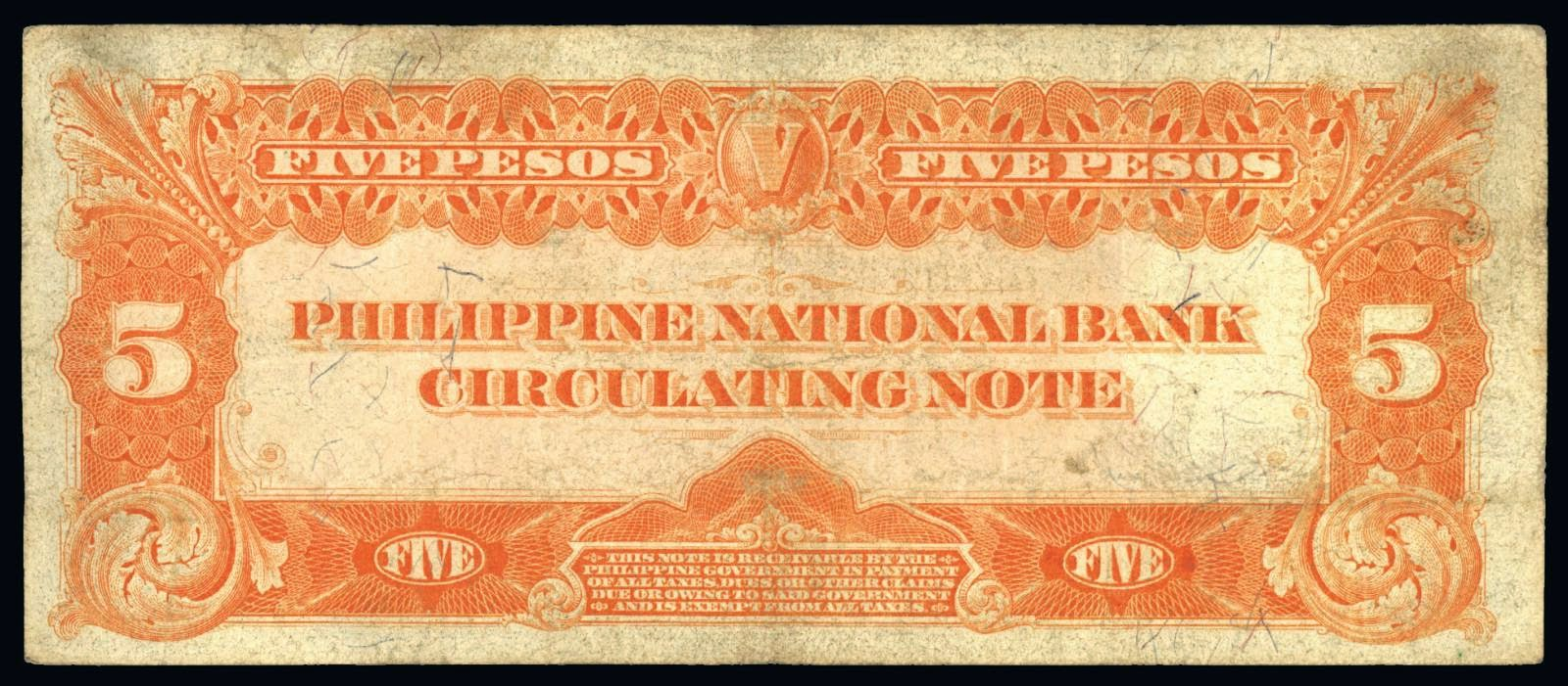 FIVE PESOS - PHILIPPINE NATIONAL BANK CIRCULATING NOTE
