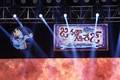 Janatha Garage Audio function photos-thumbnail-16