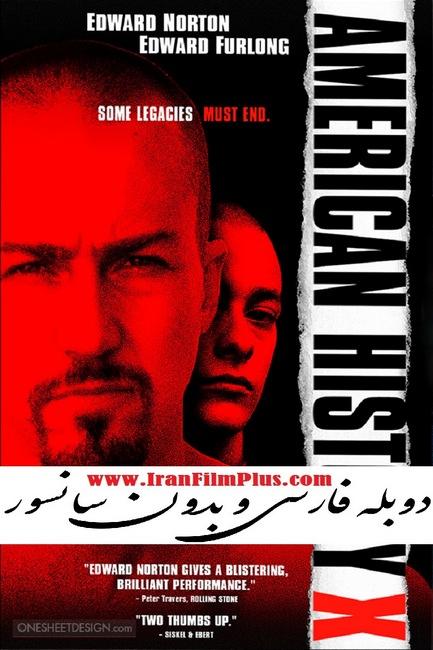 دانلود فیلم خارجی