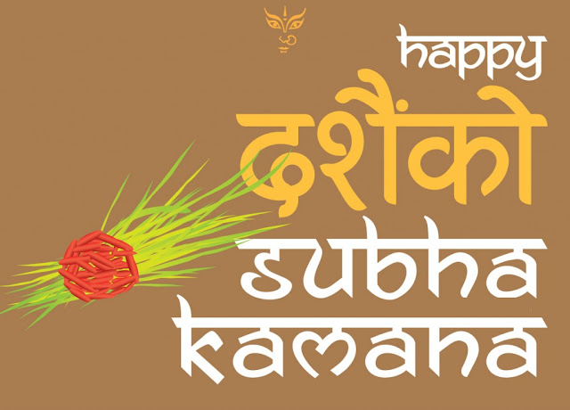Happy Dashain Images