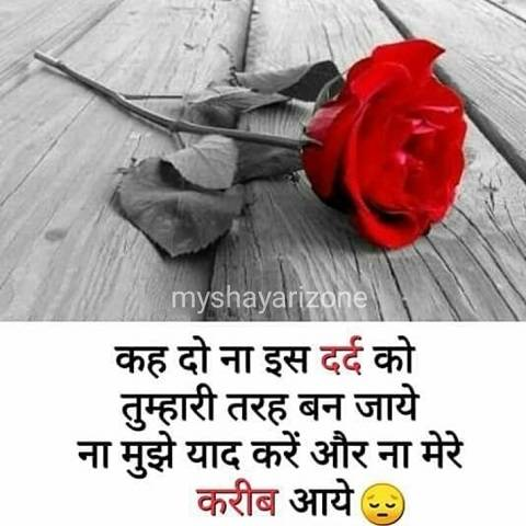 Best Dard Bhari Picture Whatsapp Shayari Lines in Hindi