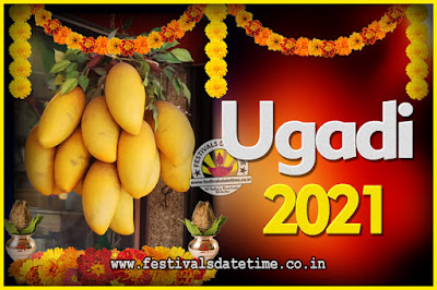 2021 Ugadi New Year Date and Time, 2021 Ugadi Calendar