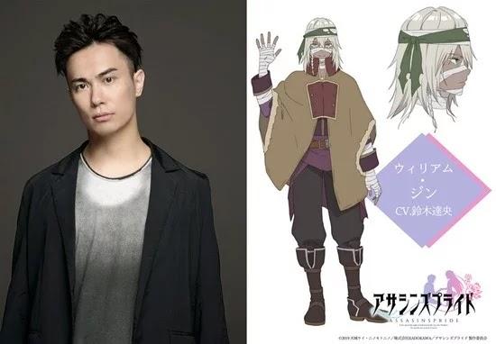 Tatsuhisa Suzuki sebagai William Jin
