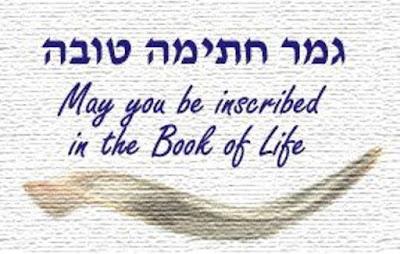 yom kippur images,yom kippur pictures,yom kippur photos