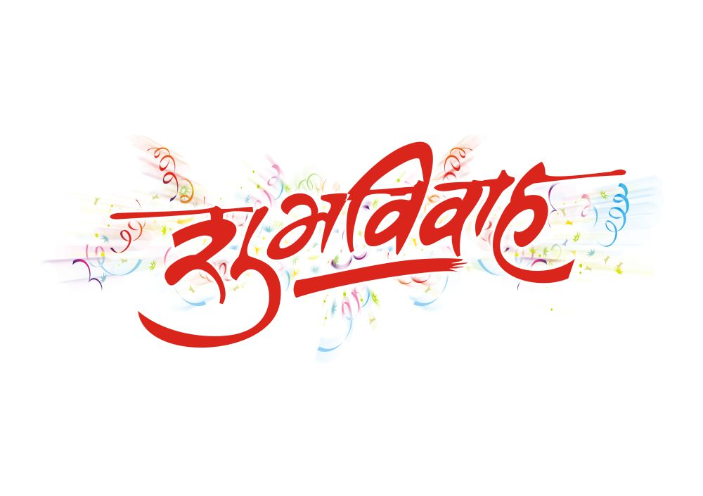 Shubh vivah abhinandan welcome swagtam text happy wedding