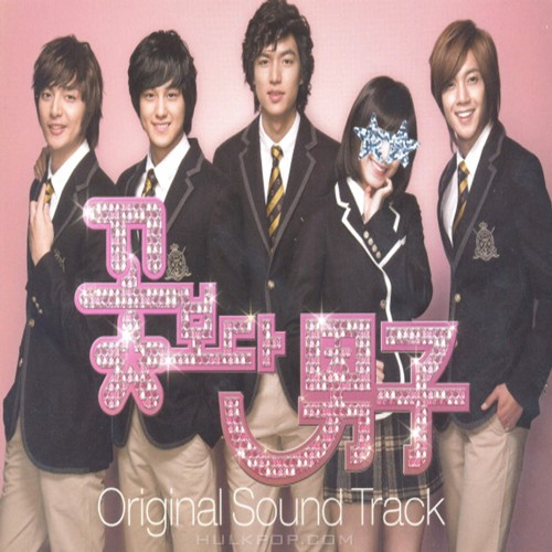Various Artists – Boys Over Flowers OST (ITUNES PLUS AAC M4A)
