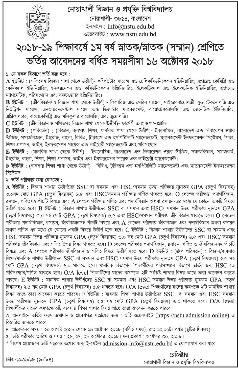 Noakhali Science and Technology University (NSTU) Undergraduate Admission Circular 2018-2019