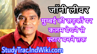 Johny lever biography