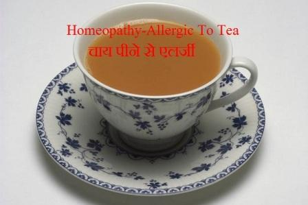Tea allergy