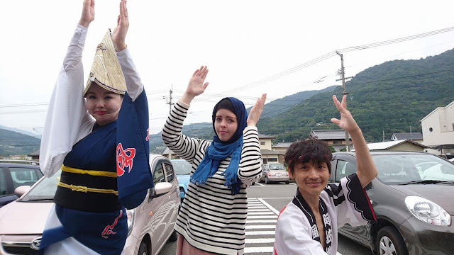 tokushima muslim Awa may mean: awa, tokushima, a town in japan awa district, chiba, a modern geographical and administrative area in japan awa district, tokushima, a modern.