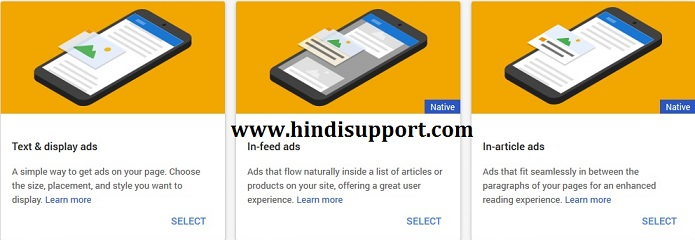 Adsense New Feature Native ads Full details