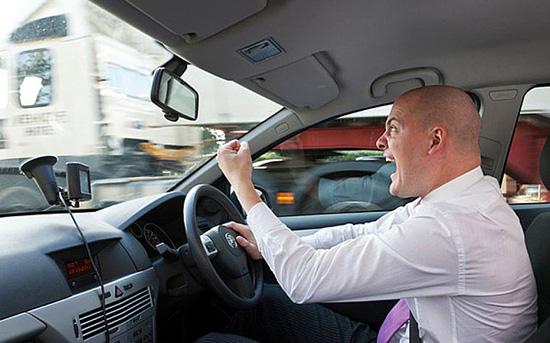 Jangan memandu dalam keadaan marah