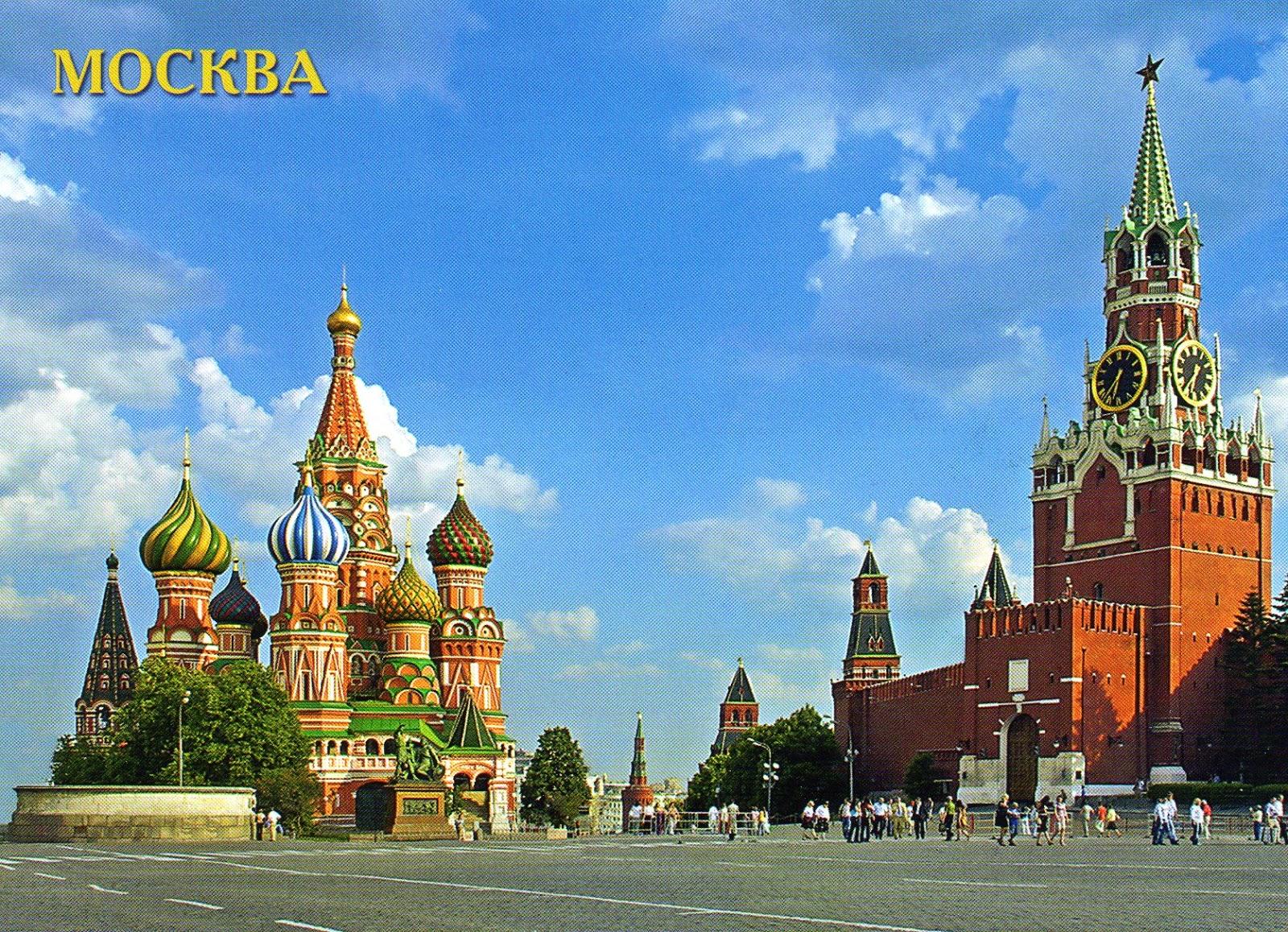 Московские открытки, облака картинки