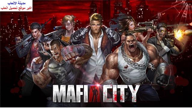تحميل لعبة مدينة المافيا Mafia City للأندرويد برابط واحد