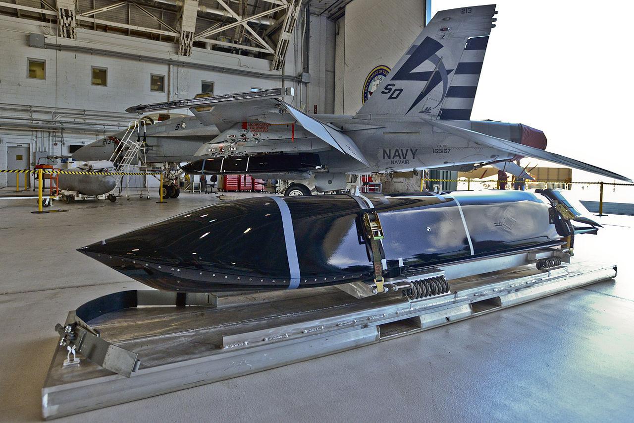 протикорабельних ракет великої дальності AGM-158C LRASM