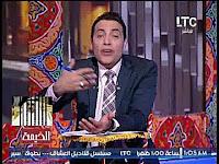 برنامج الخيمه حلقة 5-6-2017 مع محمد الغيطى