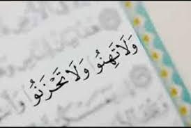 OPTIMISME MUSLIM DI TENGAH WABAH