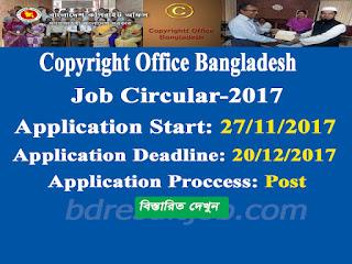 Copyright Office Bangladesh Recruitment Circular 2017