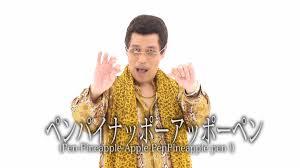 Biodata Pikotaro dan Lirik Lagu Pen Pineapple Apple Pen
