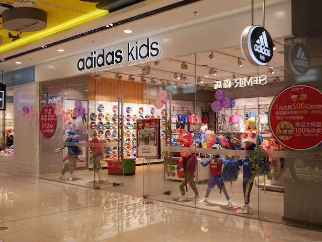 adidas kids store in the Mudanjiang Wanda Plaza
