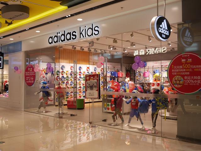 adidas kids store in the Mudanjiang Wanda Plaza