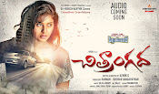 Chitrangada movie wallpapers-thumbnail-1