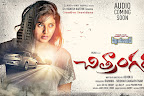 Anjali Chitrangada movie wallpapers-thumbnail-cover