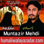http://www.humaliwalayazadar.com/2017/01/muntazir-mehdi-nohay-2013-to-2018.html