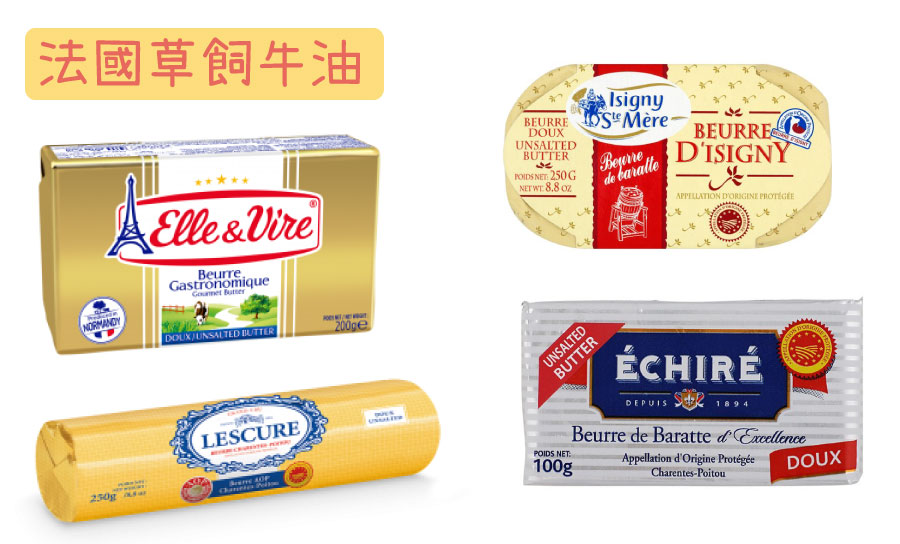 Grass fed butter brands from France